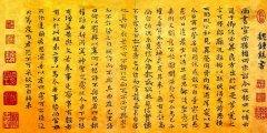 三国时期曹魏书法家钟繇在书法上的巨大成就