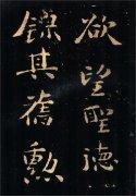 曹操手下奇葩文人:钟繇为学书法竟然去偷盗古墓