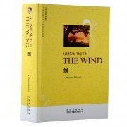 小说《飘》的作者玛格丽特·米切尔因车祸逝世