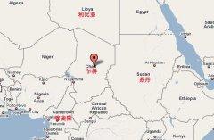 乍得与中国正式恢复外交关系