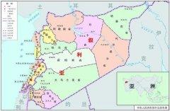 阿拉伯叙利亚共和国与中国建立外交关系