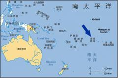 库克群岛与中国建立外交关系