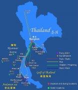 泰国与中国建立外交关系