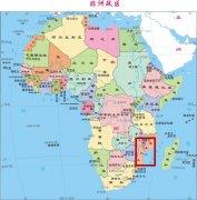 莫桑比克与中国建立外交关系