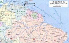 特立尼达和多巴哥与中国建交