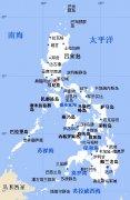 菲律宾与中国建立外交关系