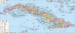 古巴共和国成立