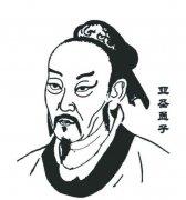 孟子:孔子之后的儒家圣贤