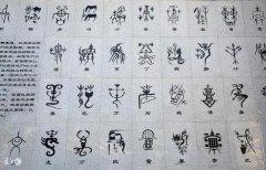 中国排名第一大姓:河南人最多,只建一个王朝,却开屈辱外交先河