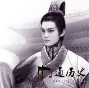 兰陵王:骁勇善战遭忌赐死的高长恭
