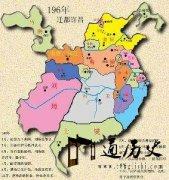 湖南一个地级市,主城区是一个县,市和县都是千年古城,很少见