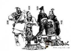 一国之相李斯为何成为宦官赵高的刀下鬼!
