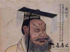 秦朝灭亡时,一支50万的大军竟按兵不动,只因秦始皇下了道死命令