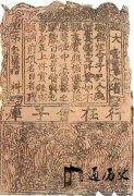 中国的纸币之父,成名后疯狂娶妻侍奉,最后众妻改嫁仍是处子之身