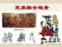 汉人未必是汉人,民族大融合才有今天的中华