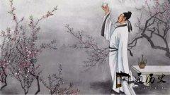 """李白野史:""""诗仙""""李白入赘两次 曾被小妾抛弃"""