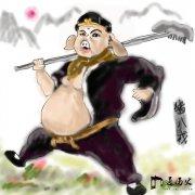 猪八戒有一篇天蓬神咒念了妖怪必死无疑,为何从来不见他念