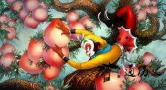 孙悟空看守蟠桃园期间到底偷吃了多少个蟠桃?