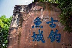 中国最坚固的城市,蒙古军进攻36年久攻不下,日军攻打七年无果