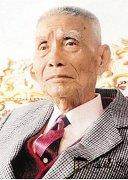 中国一代赌王纵横赌场80年,去世前留下6字真言警示提醒后人