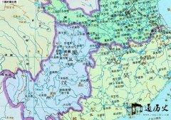 诸葛亮给蜀国留下一个姜维,为何还会断送了蜀汉江山?