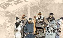 梁山创始人之一的三朝元老,为何在108将中排名仅第82位?