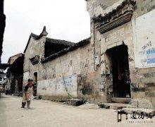 浙江有一村庄,全村人同一姓氏,先祖是一开国皇帝