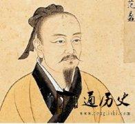 中国古代最早的富豪榜,司马迁所排,来看看都有谁