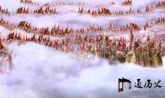 西游记中青毛狮子精真的大闹天宫吞掉十万天兵了吗?