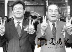 农民之子到台湾隐形富豪,无人知道他有多少钱,大陆富豪无人能比