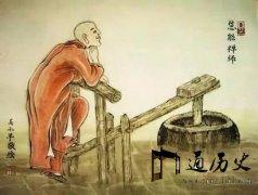 禅宗六祖慧能大师,1300年不腐肉身,原来是这样造出来的!