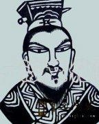 隋朝统治的末期,李渊入长安,恭帝杨侑禅位,李唐王朝建立!